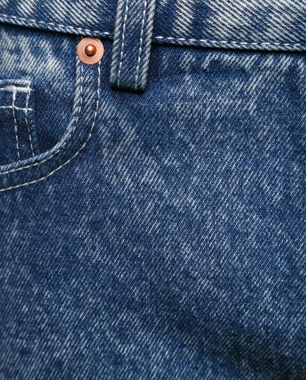 Gucci Синие джинсы 524365 изображение 5
