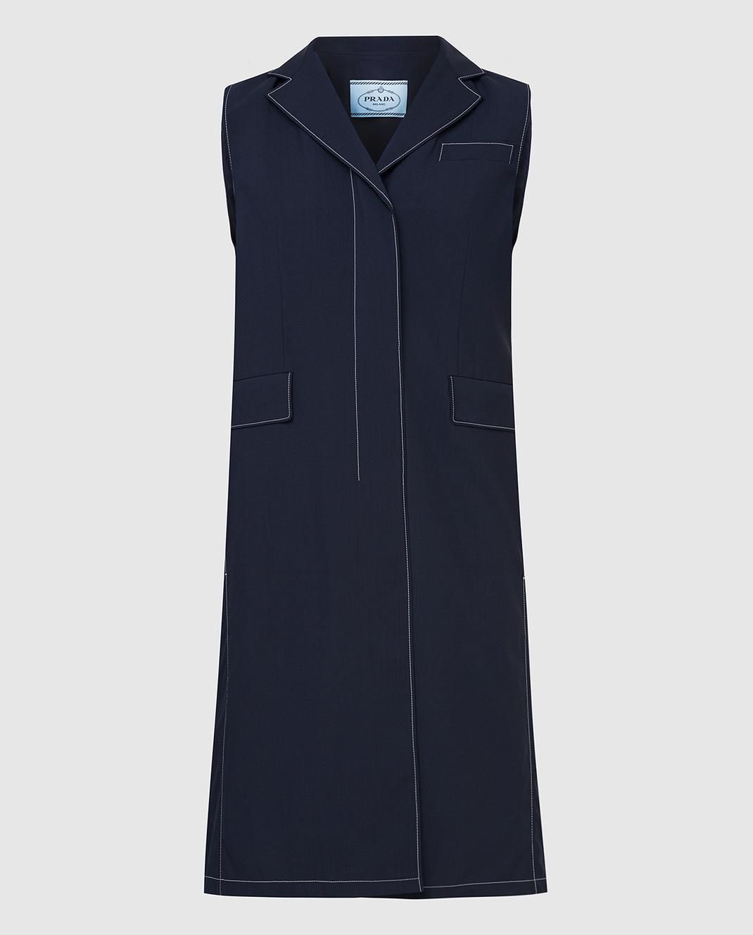 Prada Темно-синий жилет из шерсти P604E