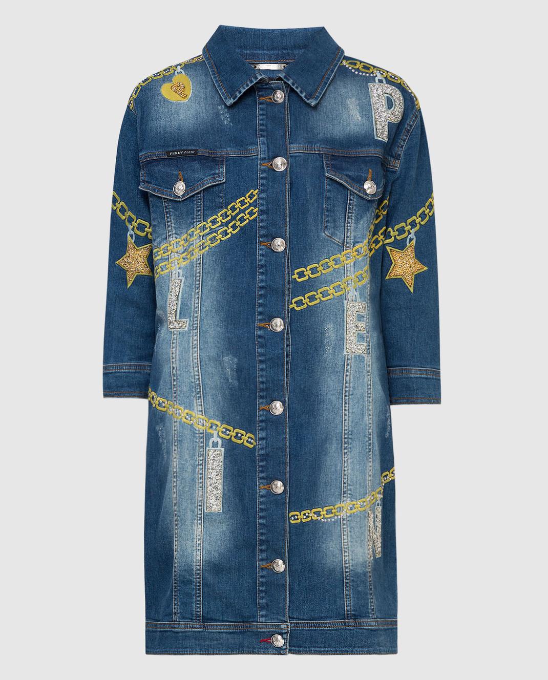 Philipp Plein Синее платье CWDG0016