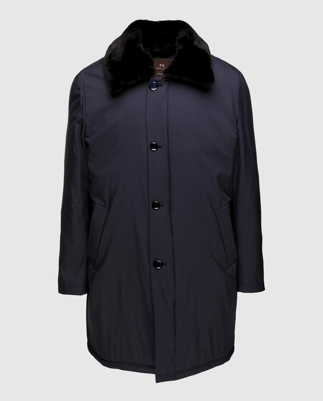 Enrico Mandelli Синее пальто из шелка со съёмным воротником из меха нутрии A6T766