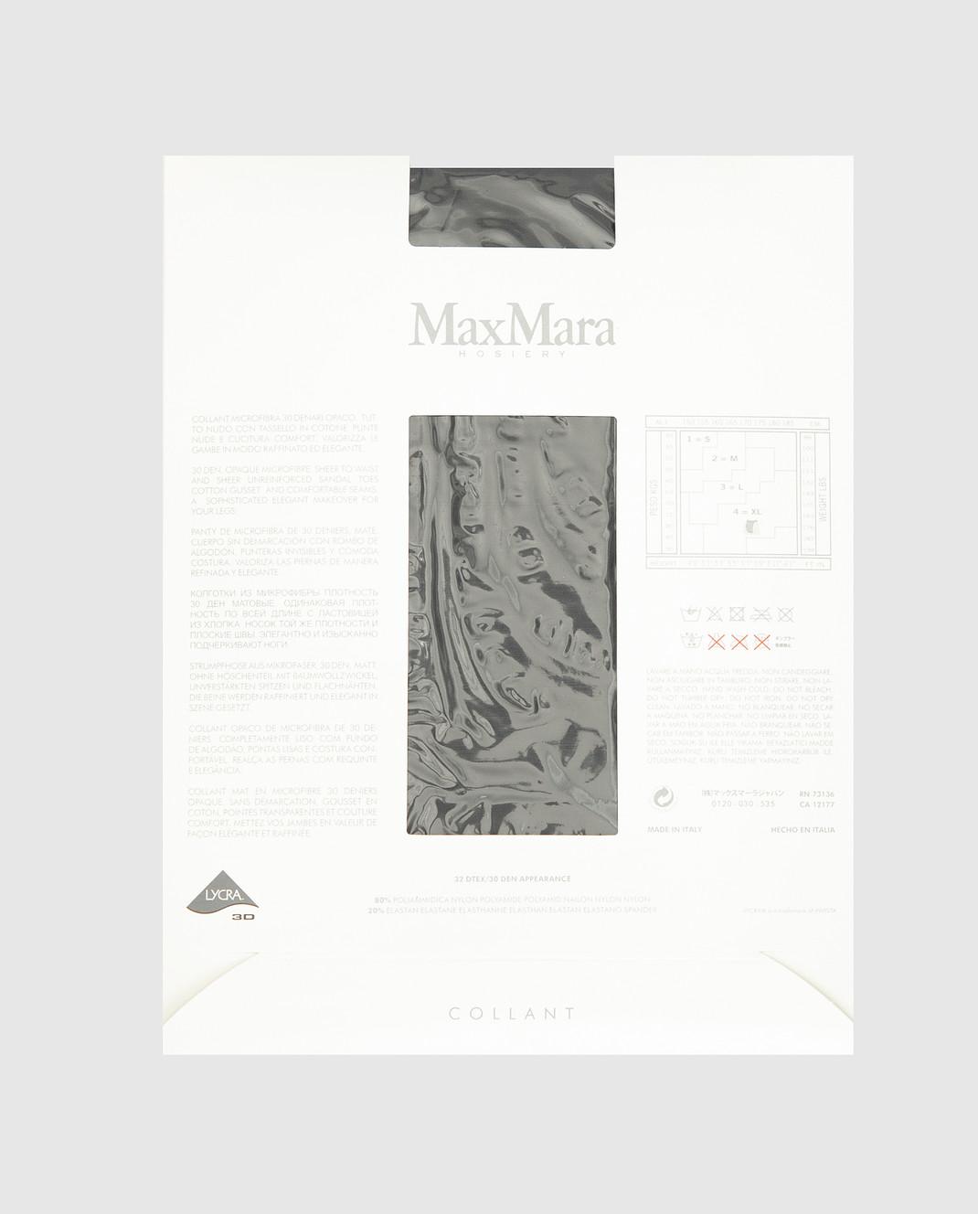 Max Mara Темно-серые колготы 30 ден изображение 4