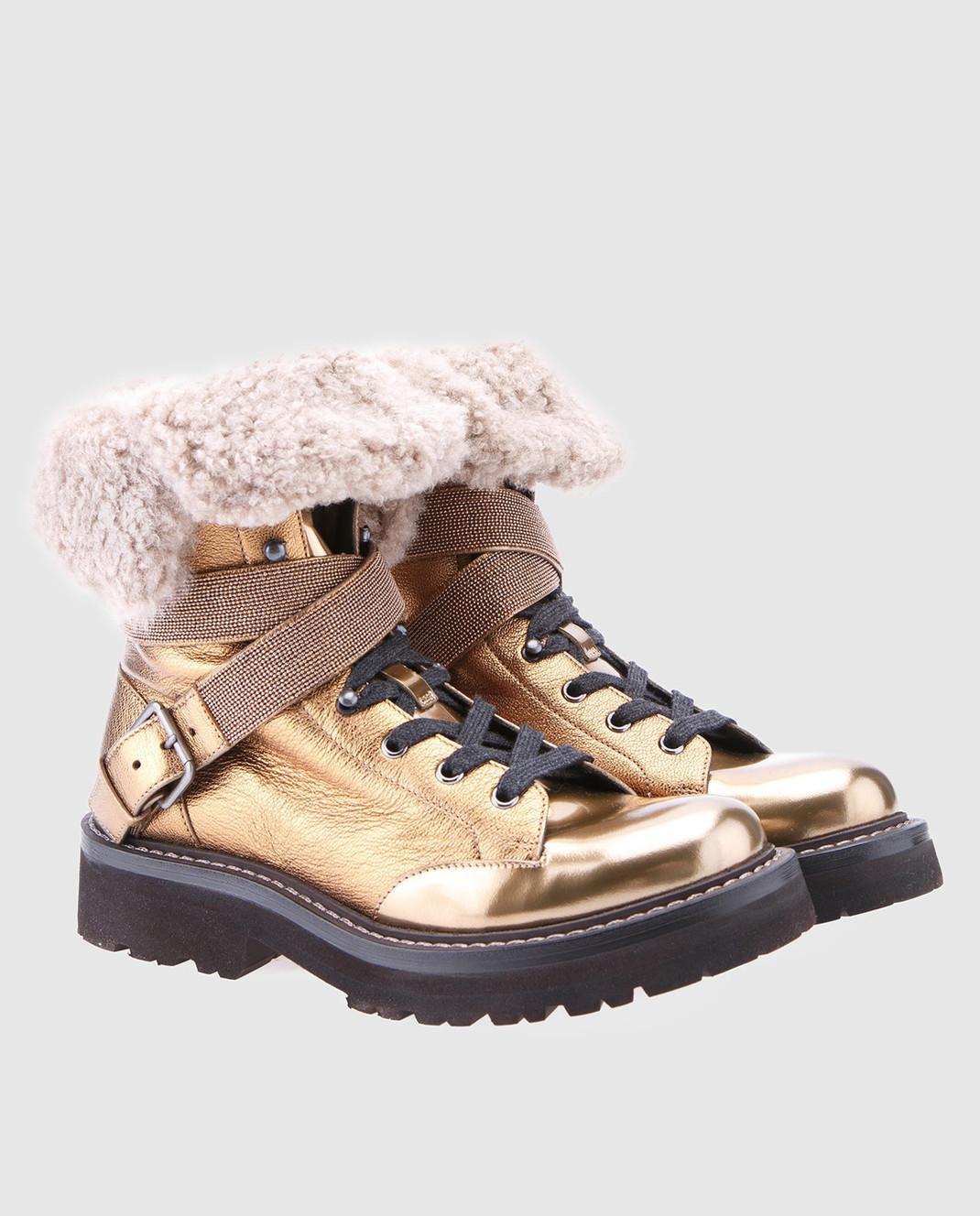 Brunello Cucinelli Золотистые кожаные ботинки MZALG1003 изображение 2