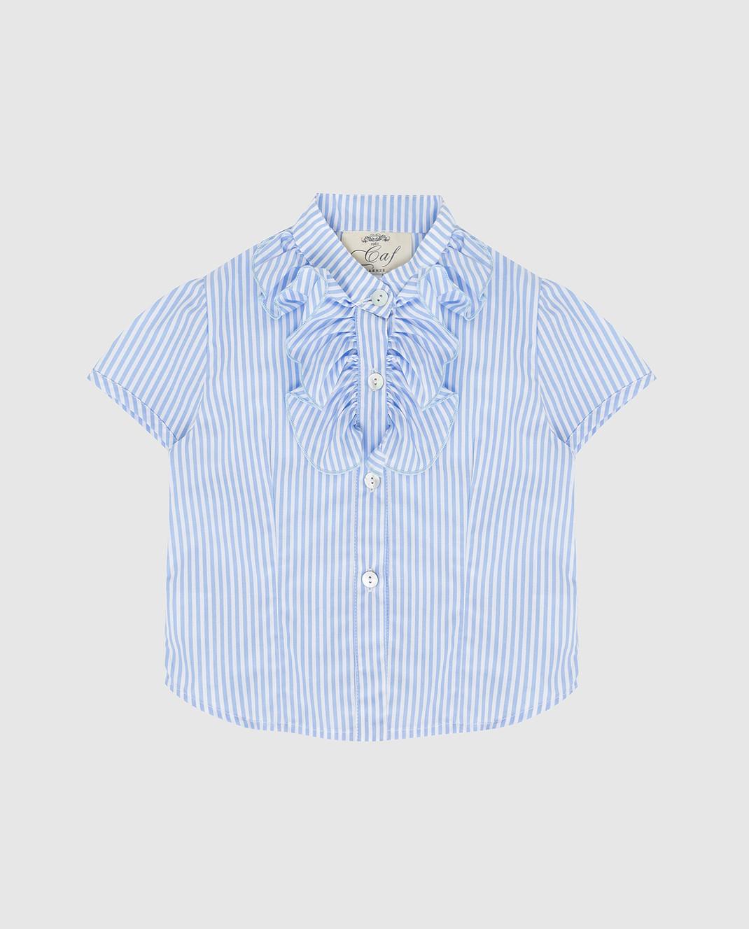 CAF Детская голубая рубашка 72RI24