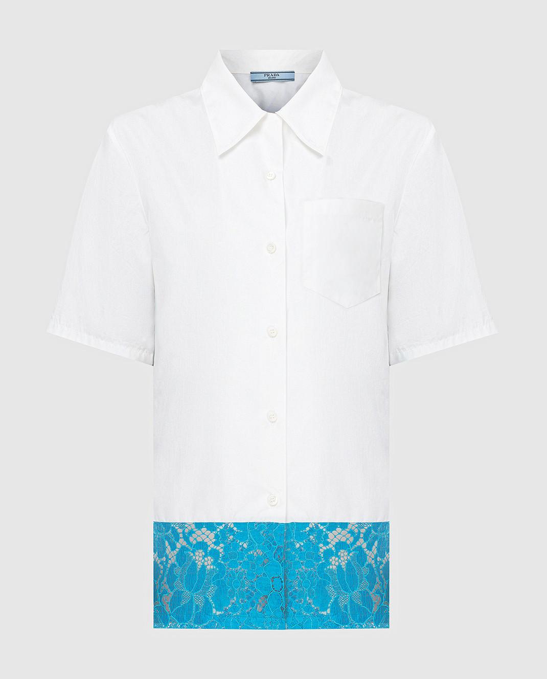 Prada Белая рубашка P461AU
