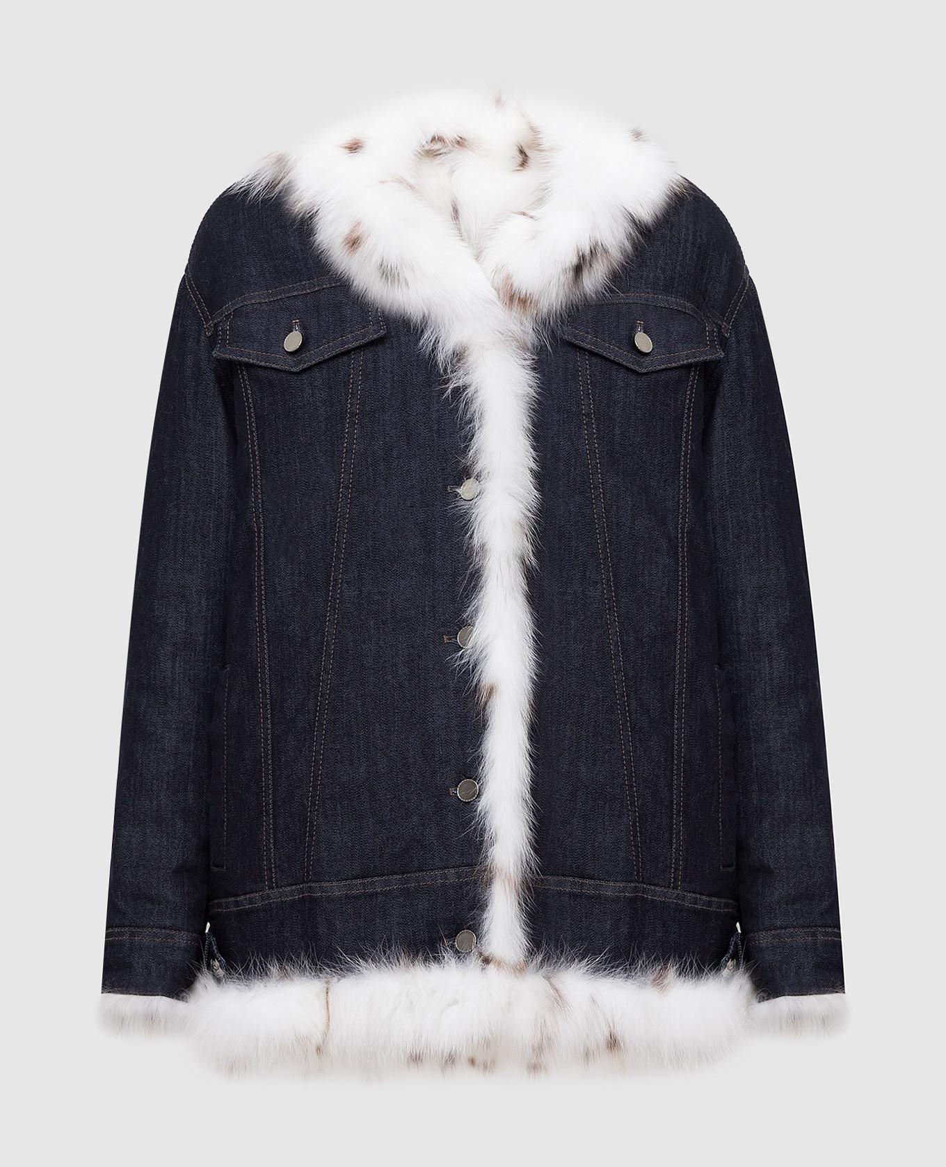Темно-синяя куртка на меху