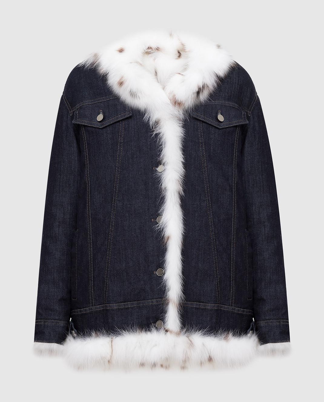 Florence Mode Темно-синяя куртка на меху STELLA