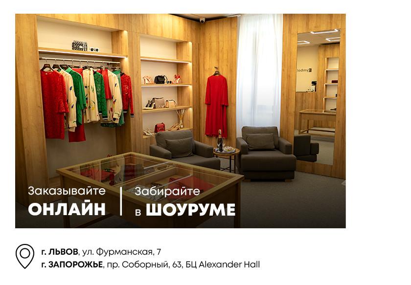 showroom_symbol