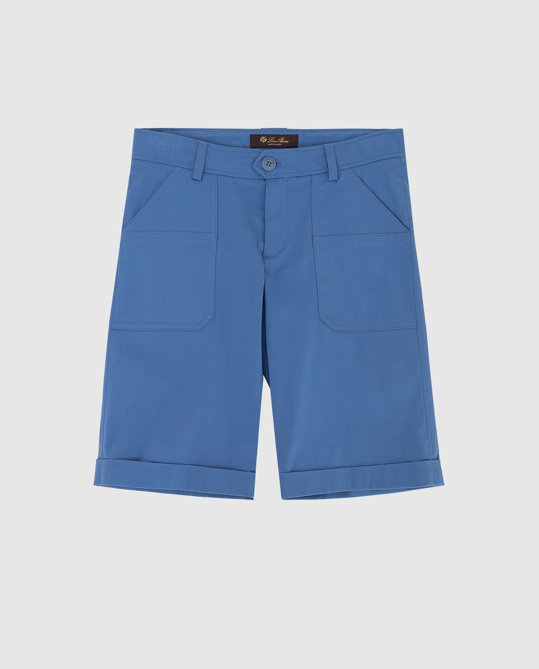Loro Piana Детские синие шорты F1FAG1907