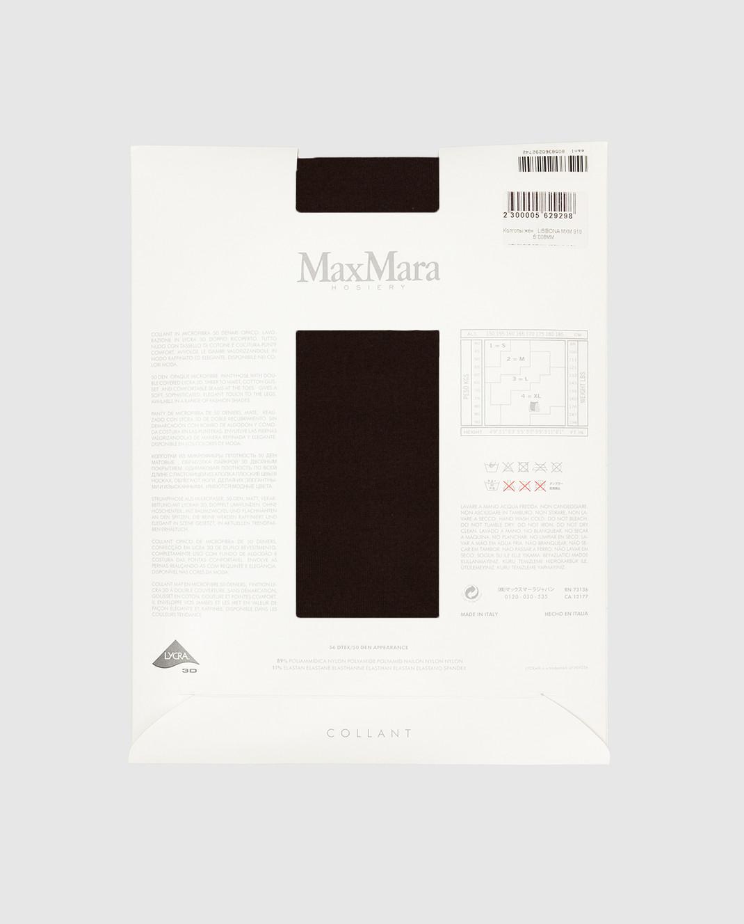 Max Mara Темно-коричневые колготы 50 ден изображение 4
