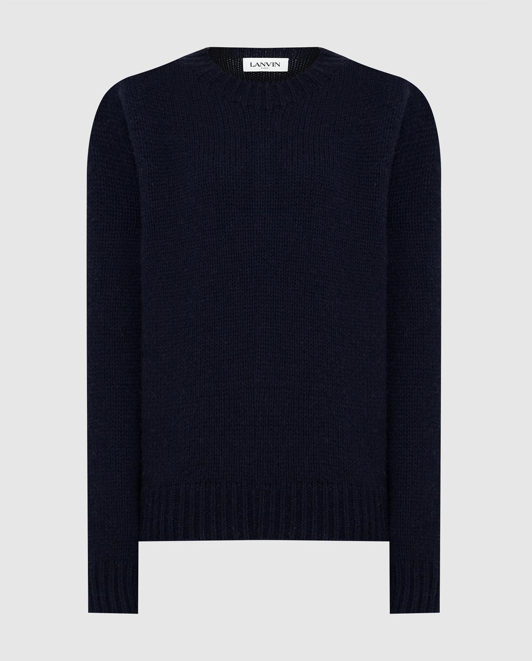 Lanvin Темно-синий свитер из кашемира изображение 1