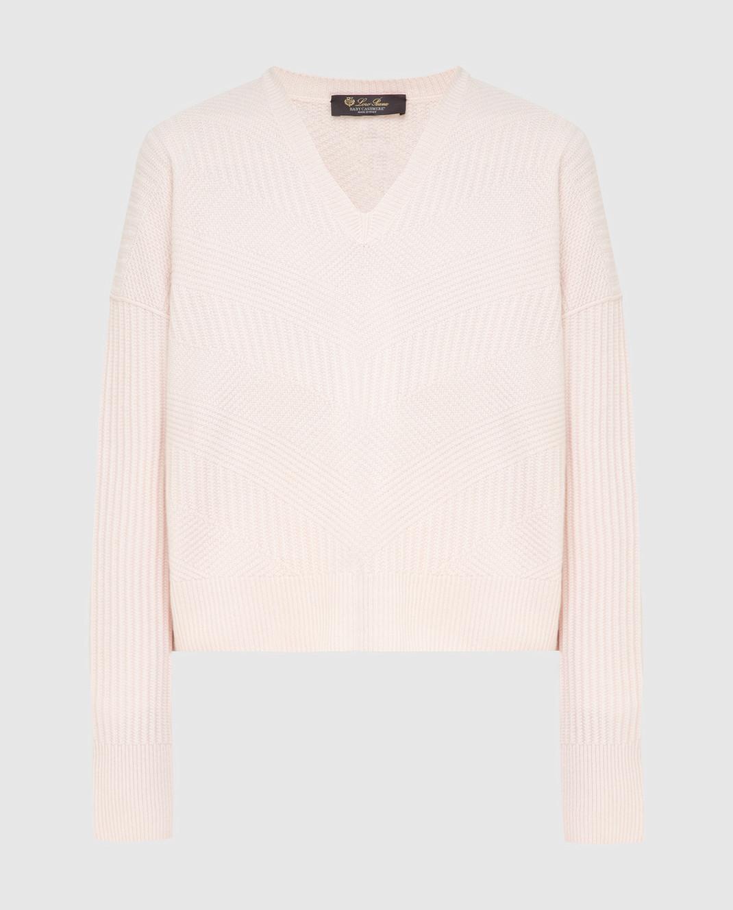 Loro Piana Розовый пуловер из кашемира F2FAI6038