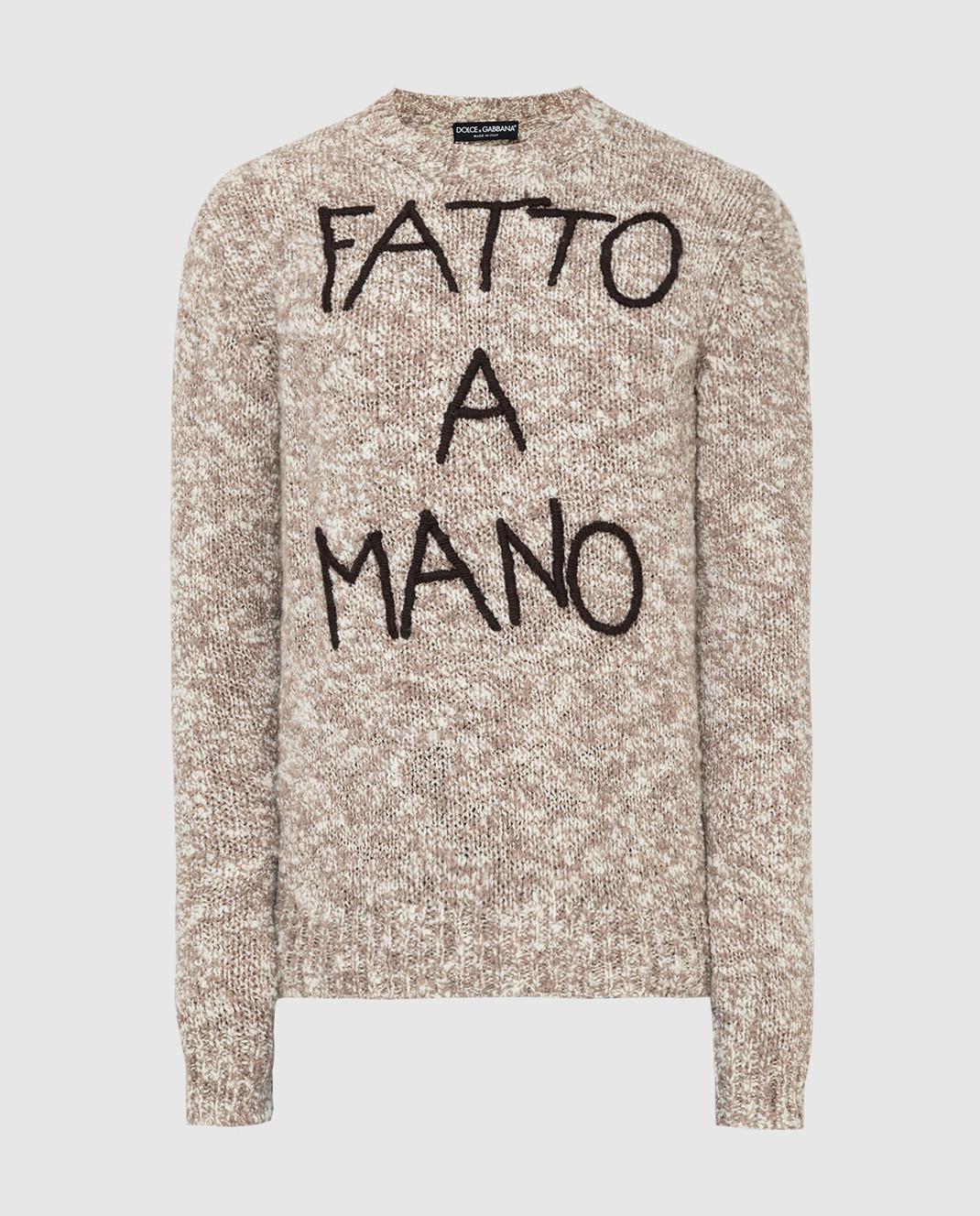 Dolce&Gabbana Бежевый свитер из шерсти изображение 1