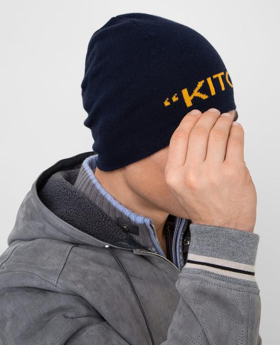 Темно-синяя шапка из кашемира hover