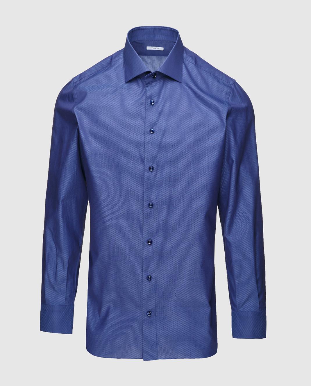 Marol Темно-синяя рубашка 8352