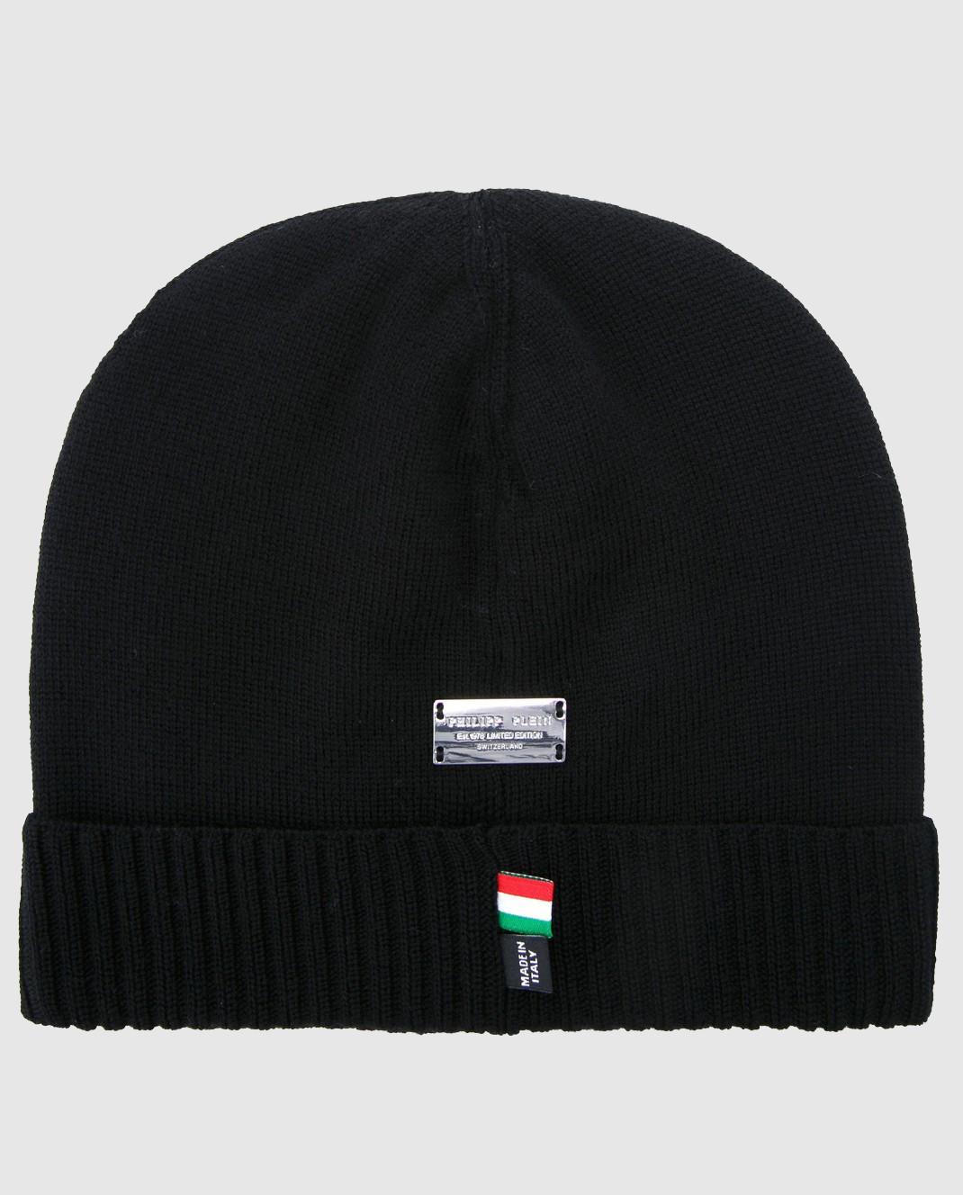 Philipp Plein Детская черная шапка BAC0008 изображение 2
