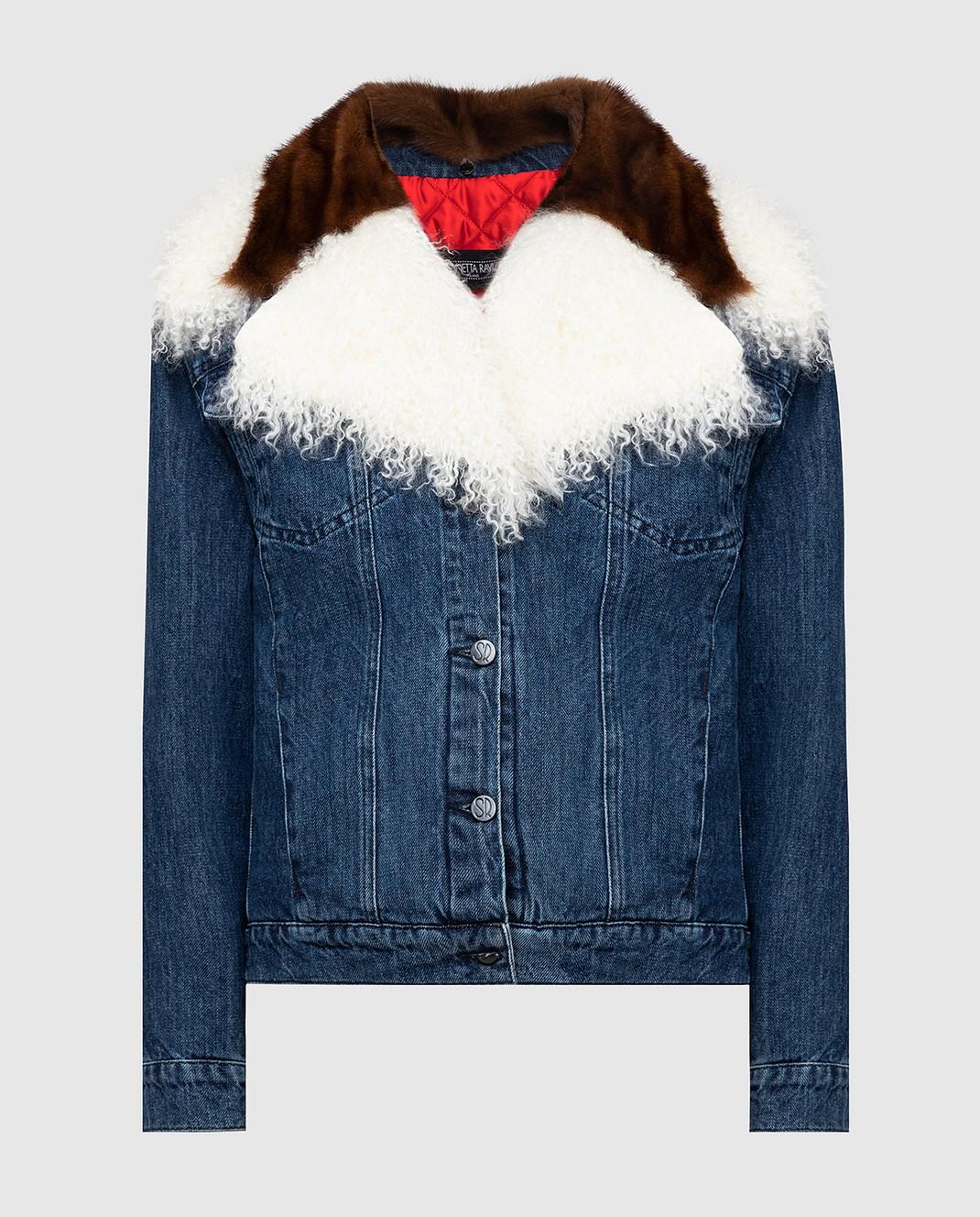 Simonetta Ravizza Синяя джинсовая куртка с мехом норки JALE3