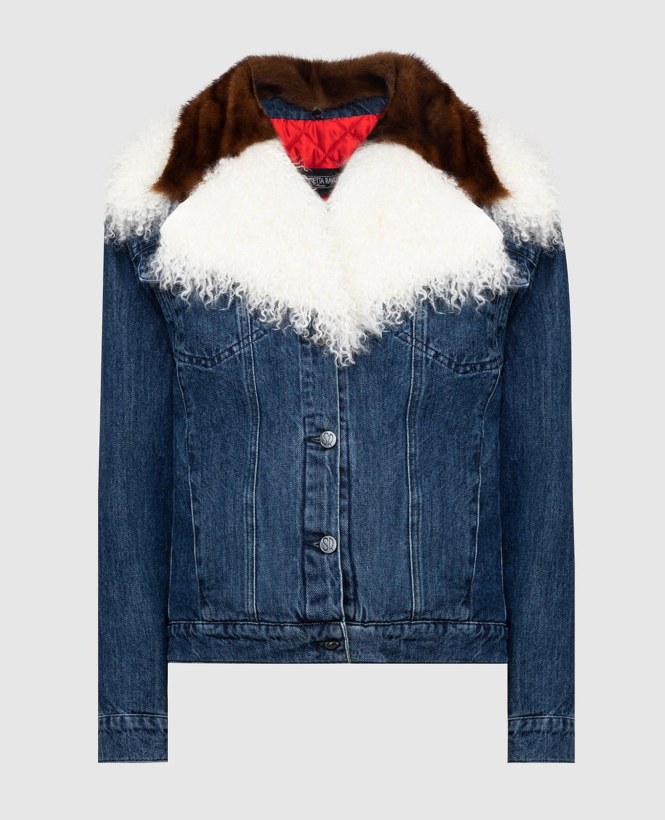 Синяя джинсовая куртка с мехом норки