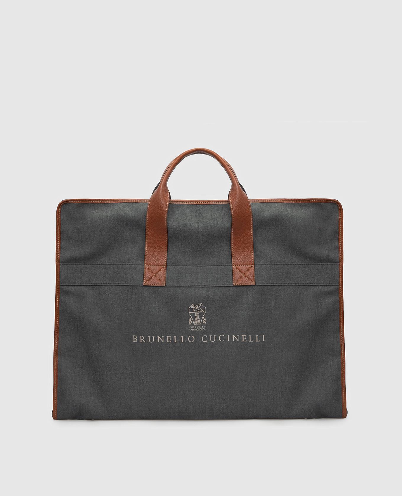 Серый кофр Brunello Cucinelli