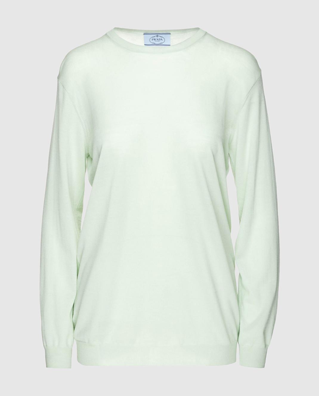 Prada Светло-зеленый джемпер из шерсти изображение 1
