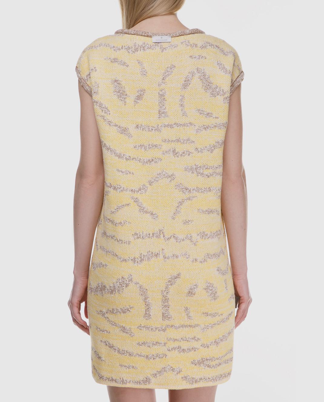 Maison Ullens Двустороннее платье DRE070 изображение 6