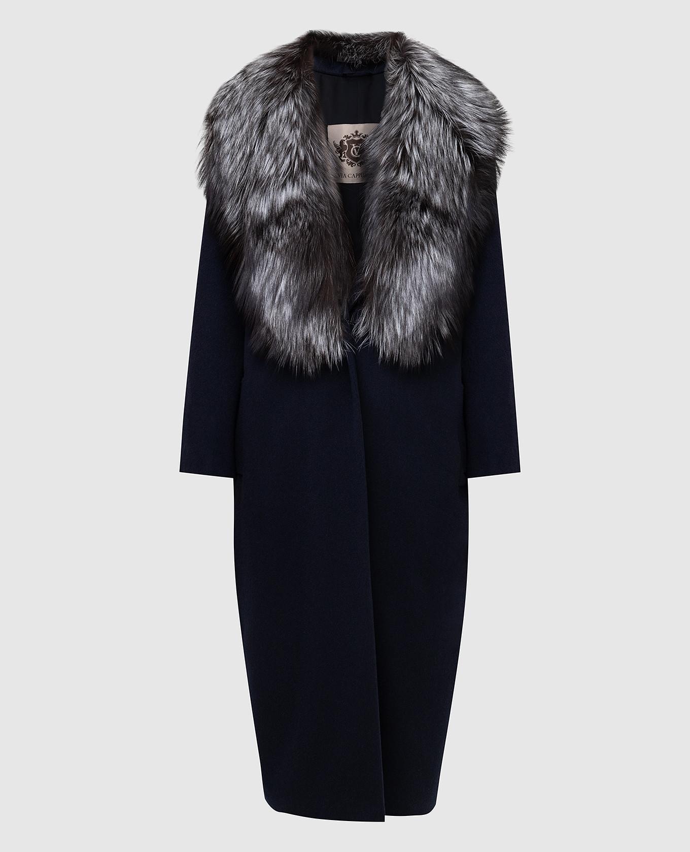 Темно-синее пальто из кашемира с мехом лисы