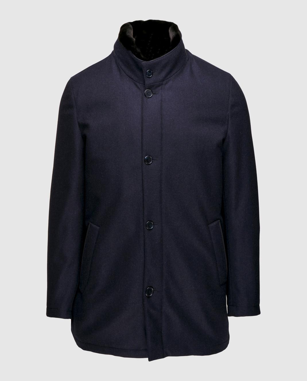 Enrico Mandelli Синяя куртка из шерсти и кашемира на подкладке из меха нутрии A6T762