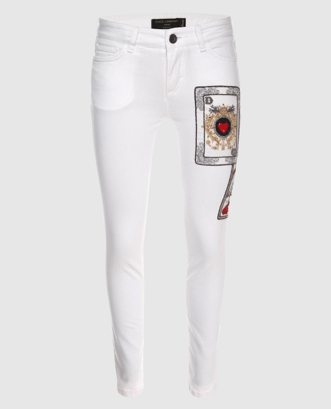 Белые джинсы